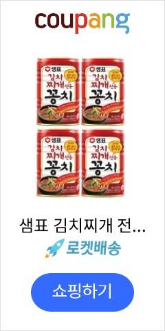 샘표 김치찌개 전용...