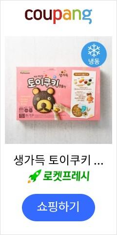 생가득 토이쿠키 만들기 (냉동), 6종 컬러 반죽 + 모양틀 + 선물용봉투, 1세트