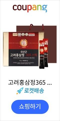 고려홍삼정365 6년근 홍삼스틱, 300g, 1개