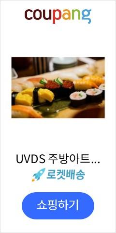 UVDS 주방아트보드 맛있는 초밥, 1개