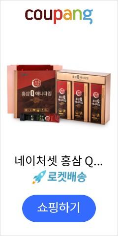 네이처셋 홍삼 Q 애니타임 파우치 + 쇼핑백, 450ml, 1세트 면역력 높이는 영양제