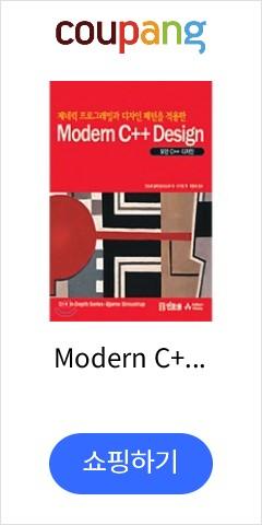 Modern C++...