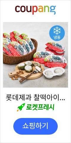 롯데제과 찰떡아이스 (냉동), 90ml, 24입