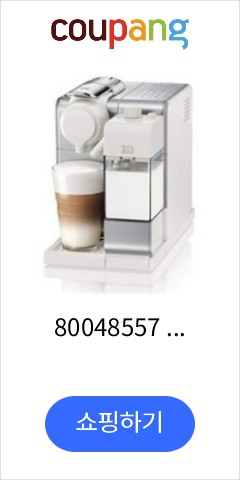 80048557 Nestle 네슬레 F521SI 실버 Lattissima Touch Plus Nespresso [캡슐식 커피 메이커 1배], 상세 설명 참조0, One Color