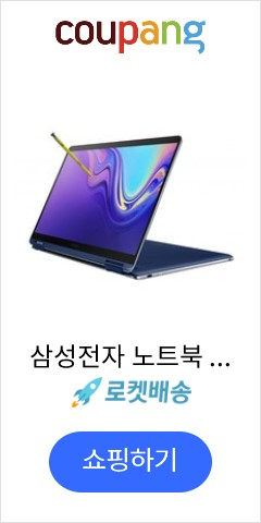 삼성전자 노트북 Pen S NT930SBE-K38A (i3-8145U 33.7cm 터치가능), 256GB, 8GB, WIN10 Home