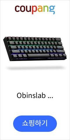 Obinslab Anne Pro 2 silver switch