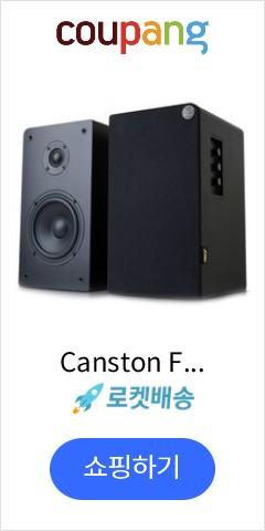 Canston F&D 북쉘프 멀티미디어 스피커 R50, 혼합 색상
