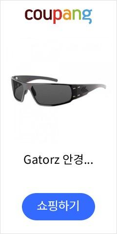 Gatorz 안경 매그넘 모델 알루미늄 프레임 선글라스 - 정전 전술 스타일 / 훈제 편광 렌즈
