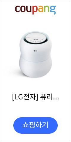 [LG전자] 퓨리케어 자연기화 가습기 HW300BBB 305cc 22㎡ [재고확보], 상세 설명 참조