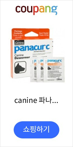 canine 파나쿠...