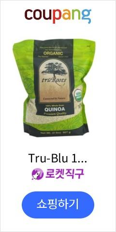 Tru-Blu 10...