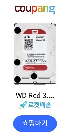 WD Red 3.5...
