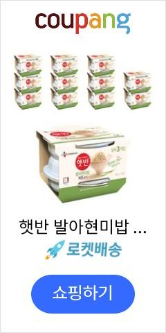 햇반 발아현미밥 작은공기, 130g, 36개입