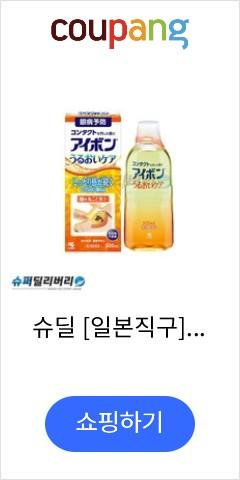 슈딜 [일본직구] 눈세척 히알루론산배합 500ml, 1개