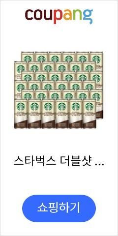 스타벅스 더블샷 에스프레소&크림 커피, 200ml, 36개