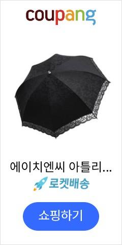 에이치엔씨 아틀리스 레이스 양산