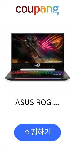 ASUS ROG Strix Hero II Gaming Laptop GL504 15.6 144Hz IPS-Type Slim Display GeForce GTX 1060 6GB Intel Core i7-8750H, 단일색상