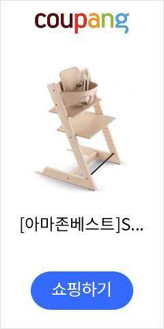 [아마존베스트]Stokke 2019 Tripp Trapp High Chair Includes Baby Set Natural PROD4900017917
