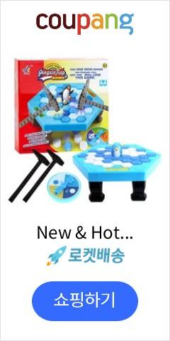 New & Hot ...
