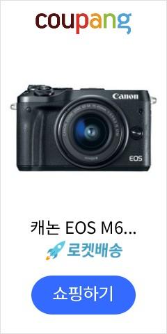 캐논 EOS M6 ...
