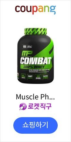 Muscle Pharm 컴뱃 100% 웨이 프로틴, 2269g, 초콜릿 밀크(Chocolate Milk)