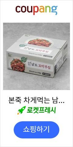 본죽 차게먹는 남도꼬막무침, 81.5g, 8개