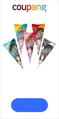 빙그레 슈퍼콘 5종 4개씩 20개세트 빙그레아이스크림, 5종 20개세트