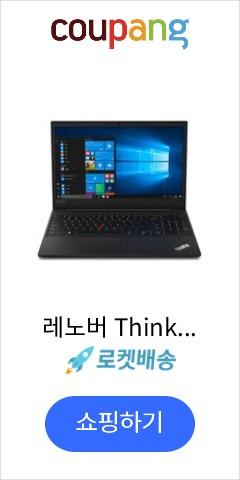 레노버 ThinkPad 노트북 L590-S00V (i5-8265U 39.6cm), 256GB, 8GB, Free DOS