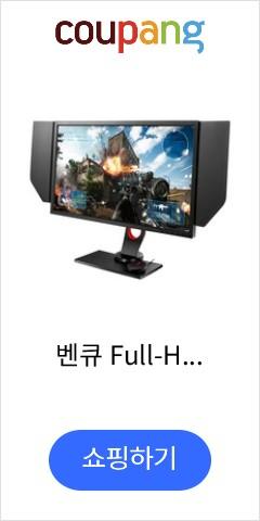 벤큐 Full-HD ZOWIE 게이밍 모니터, XL2740