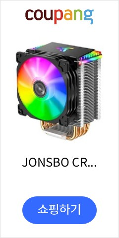 JONSBO CR-1400 ARGB, 옵션없음