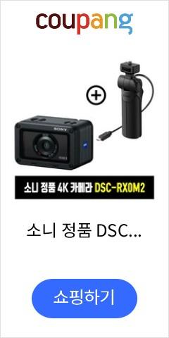 소니 정품 DSC-...