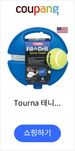 Tourna 테니스...