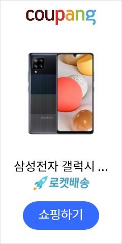 삼성전자 갤럭시 A42 공기계 128GB, SM-A426N, 프리즘 닷 블랙