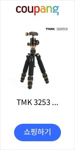 TMK 3253 트...