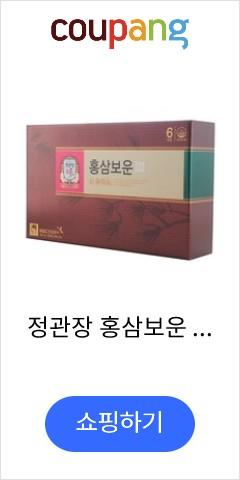 정관장 홍삼보운 30포(40ml), 1박스, 40ml