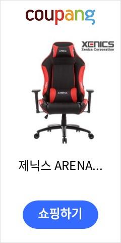 제닉스 ARENA-X ZERO Chair, 1개, X ZERO Chair
