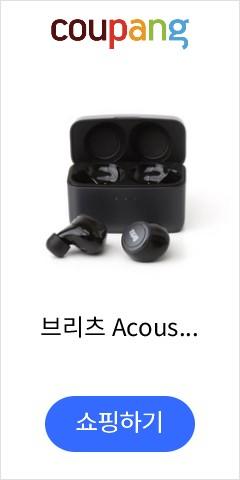 브리츠 AcousticTWS10 최신 퀄컴 QCC3026 APTX코덱 IPX5 32시간 블루투스 5.0 이어폰, 블랙, AcousitcTWs10