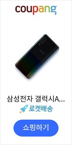 삼성전자 갤럭시A90 5G 자급제폰 128G, SM-A908N, 블랙