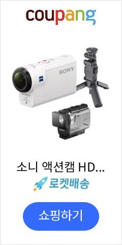 소니 액션캠 HDR...