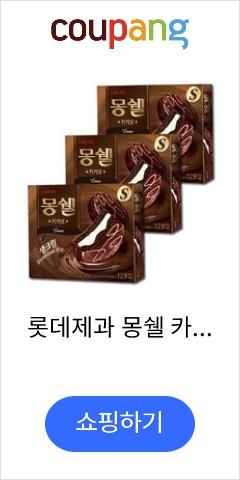롯데제과 몽쉘 카카오 336gx3개, 336g, 3개