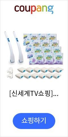 [신세계TV쇼핑]이지드롭 변기클리너 레몬+라벤더(156회분 3년치)., 단일상품, 단일상품