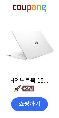 HP 노트북 15-...
