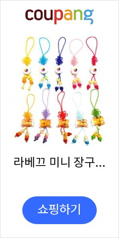라베끄 미니 장구북...