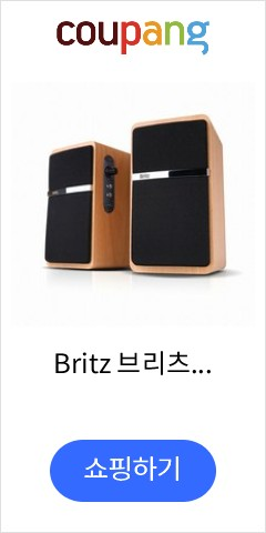 Britz 브리츠인터내셔널 Z2100 Pinacle 2 PC스피커, 블랙, Britz Z2100 Pinacle 2