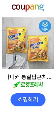 마니커 통살팝콘치킨 (냉동), 500g, 2개