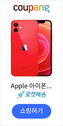 Apple 아이폰 12, Red, 256GB