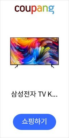삼성전자 TV KQ75QT67AFXKR (스탠드형) +, 단품