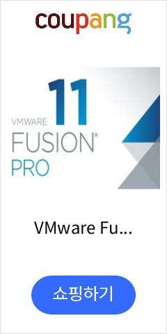 VMware Fusion 11 Pro For Mac (기업용 라이선스 ESD 영문 발급 2~5일소요), 선택하세요