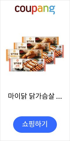 마이닭 닭가슴살 현미핫도그+소떡소떡 패키지, 04_닭가슴살 핫도그+소떡 20팩(10+10)