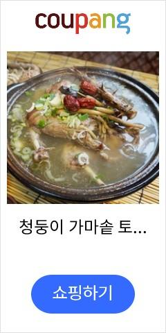 청둥이 가마솥 토종오리 백숙 오리탕, 4kg, 1팩